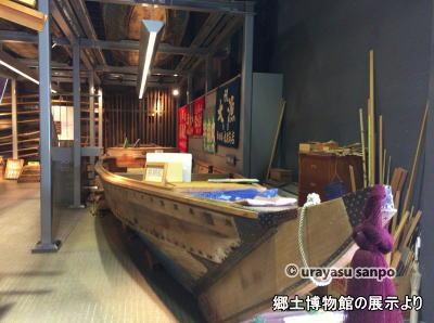 浦安の海に関わる文化を舟大工や...
