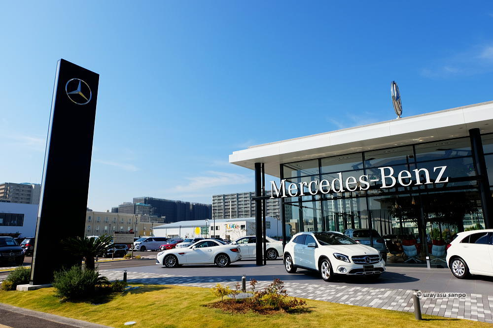 マリナガーデン新浦安の駐車場や詳しい場所 テナント情報などを詳しく
